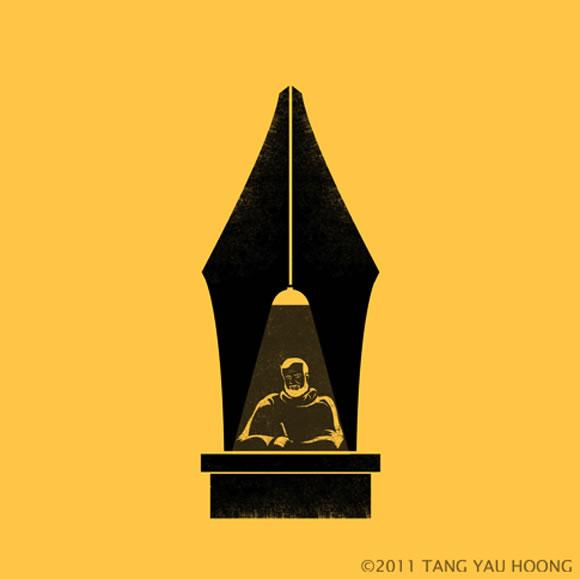 Ilustración de Tang Yau Hoong.